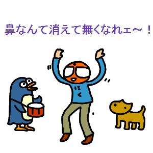 Neta_020_cocolog_oekaki_2012_02_2_4